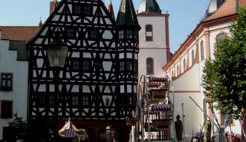 Puff aus Fulda